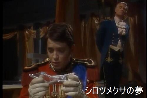 靴を拾う王子