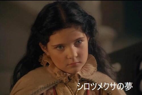 幼いころのリリー
