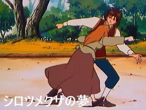 剣術の練習